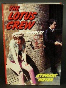 lotus crew cover